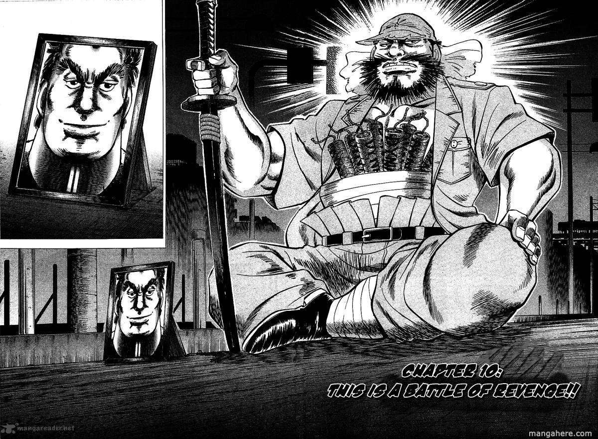 Akatsuki!! Otokojuku 10 Page 2