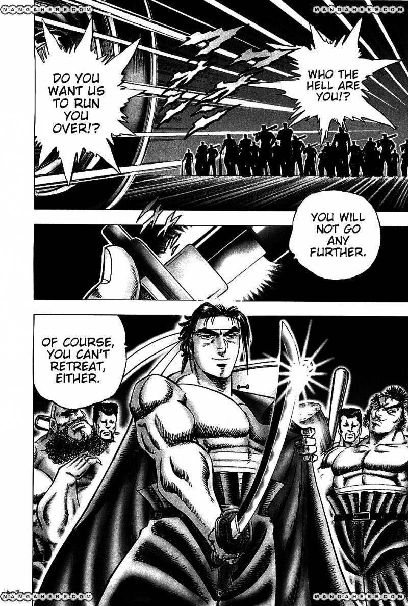 Akatsuki!! Otokojuku 11 Page 3