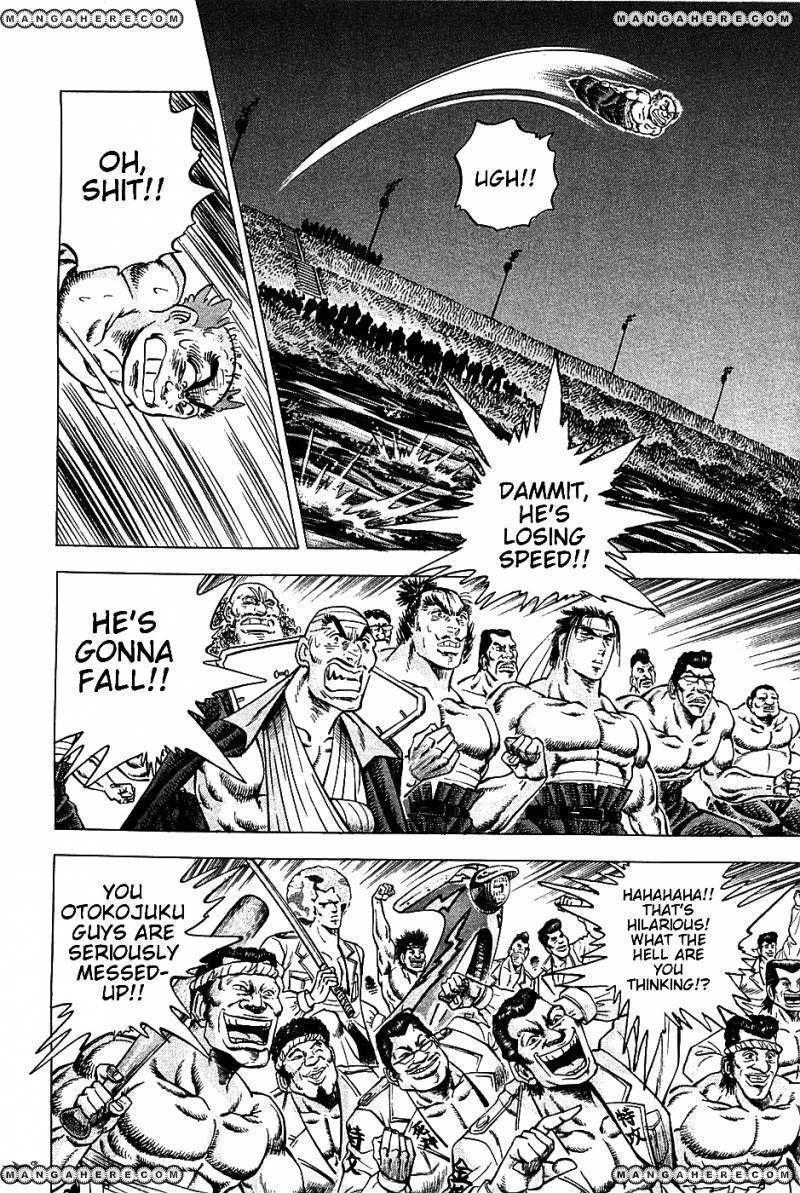 Akatsuki!! Otokojuku 12 Page 4