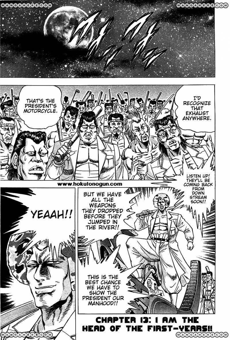 Akatsuki!! Otokojuku 13 Page 1