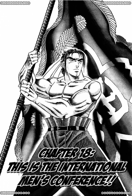 Akatsuki!! Otokojuku 18 Page 2