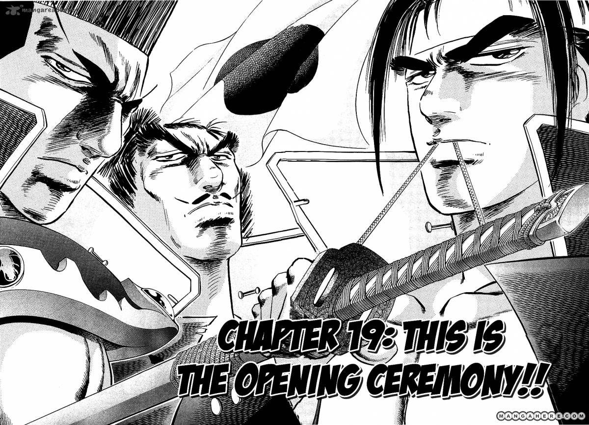 Akatsuki!! Otokojuku 19 Page 1