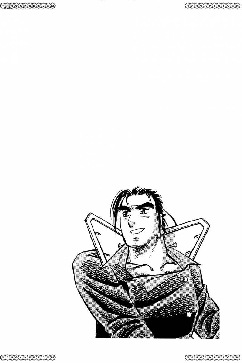 Akatsuki!! Otokojuku 21 Page 2