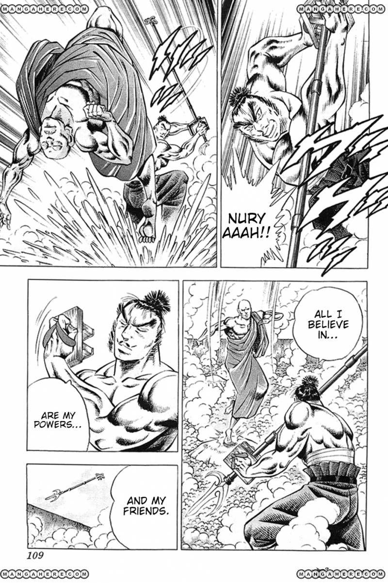 Akatsuki!! Otokojuku 29 Page 3