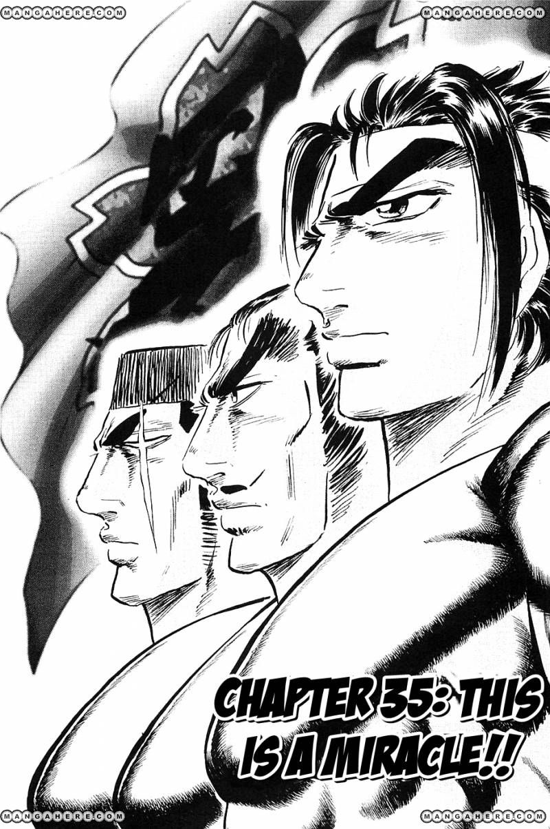 Akatsuki!! Otokojuku 35 Page 1