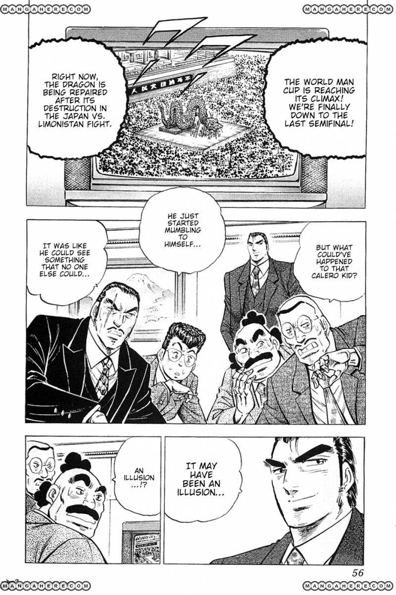 Akatsuki!! Otokojuku 35 Page 2