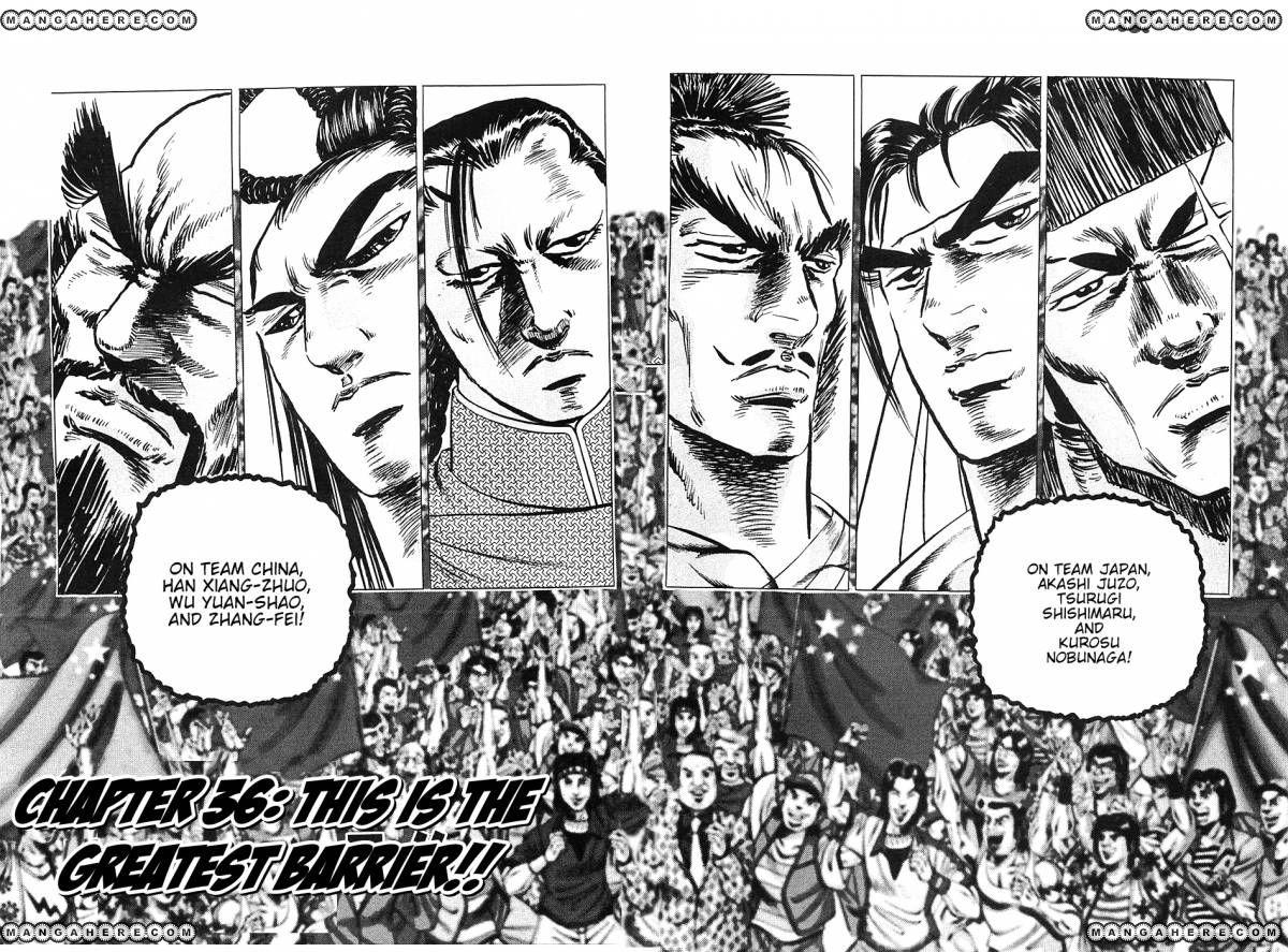 Akatsuki!! Otokojuku 36 Page 2