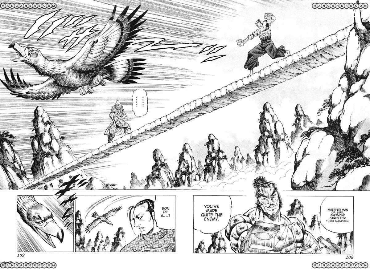 Akatsuki!! Otokojuku 37 Page 2