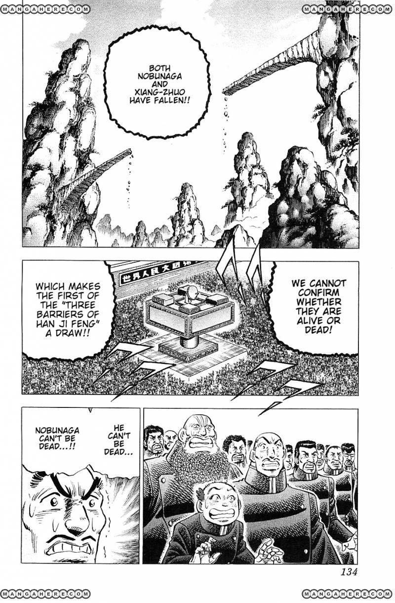 Akatsuki!! Otokojuku 38 Page 2