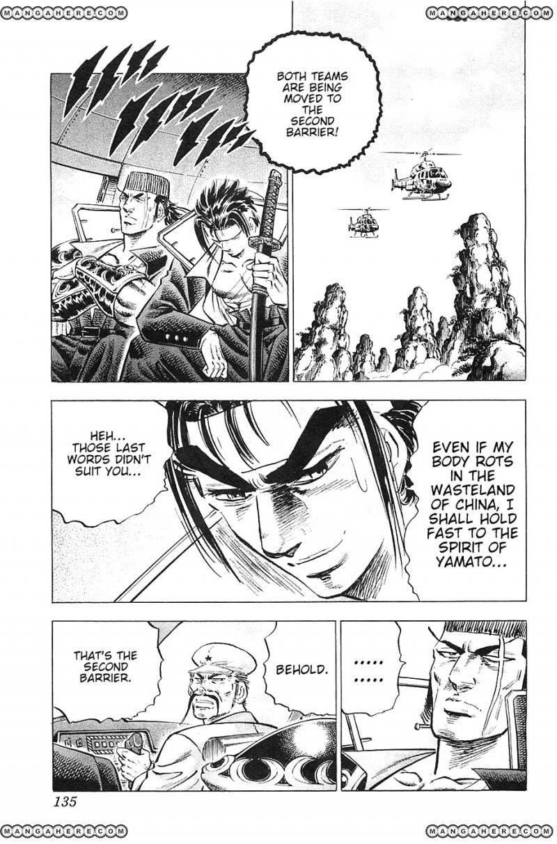 Akatsuki!! Otokojuku 38 Page 3