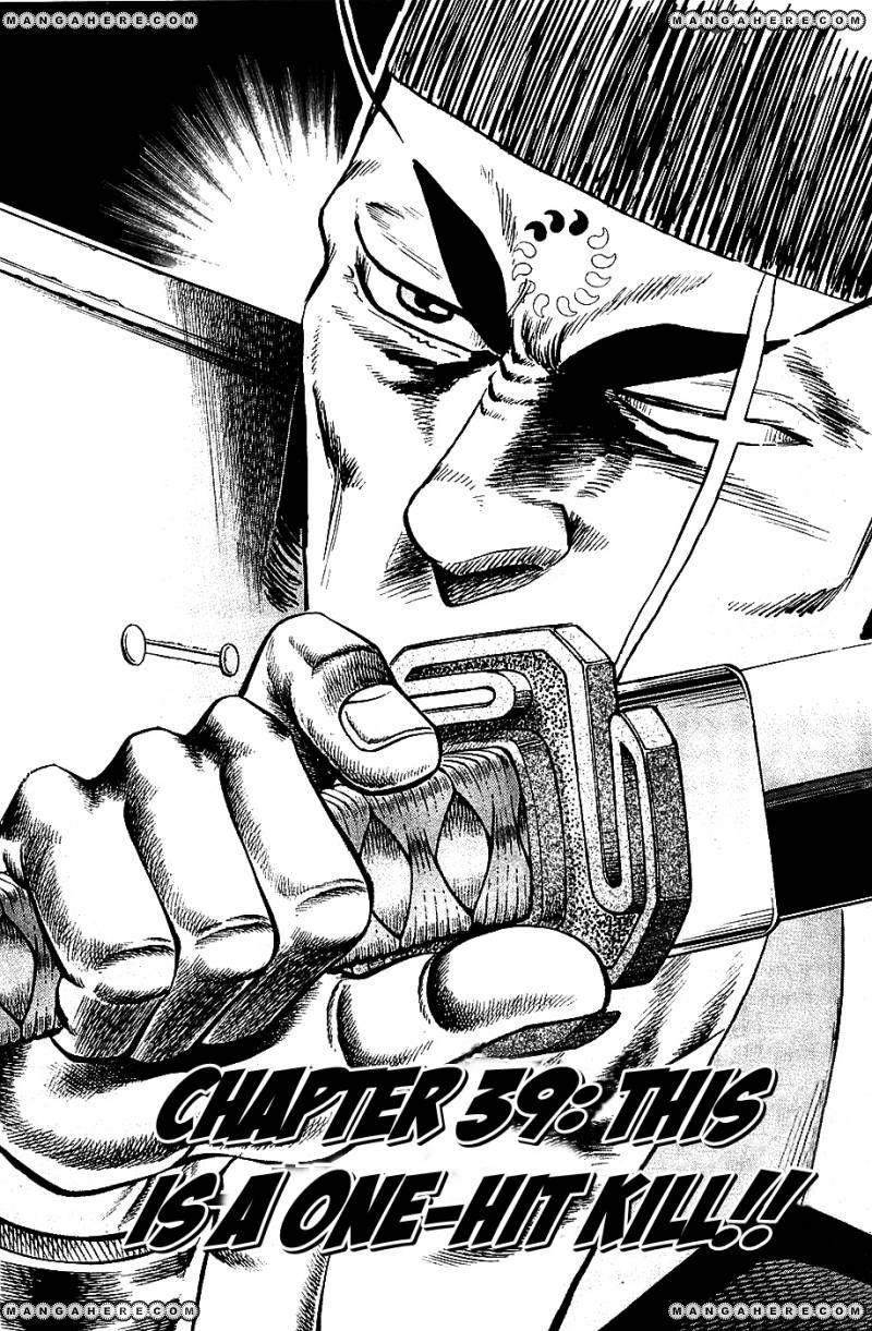 Akatsuki!! Otokojuku 39 Page 1