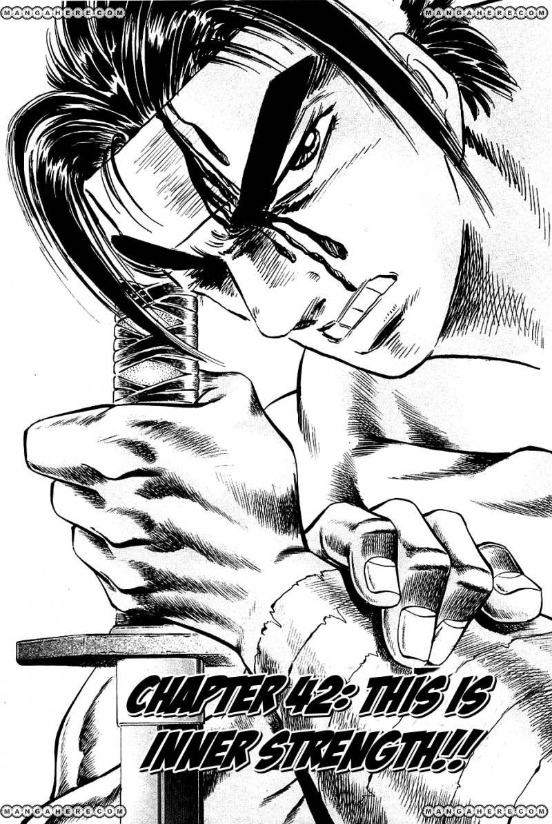 Akatsuki!! Otokojuku 42 Page 1