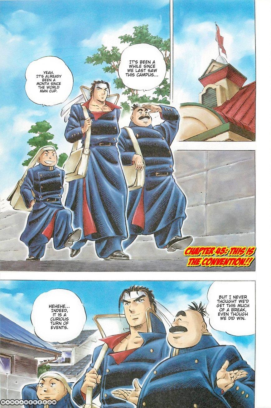 Akatsuki!! Otokojuku 45 Page 1