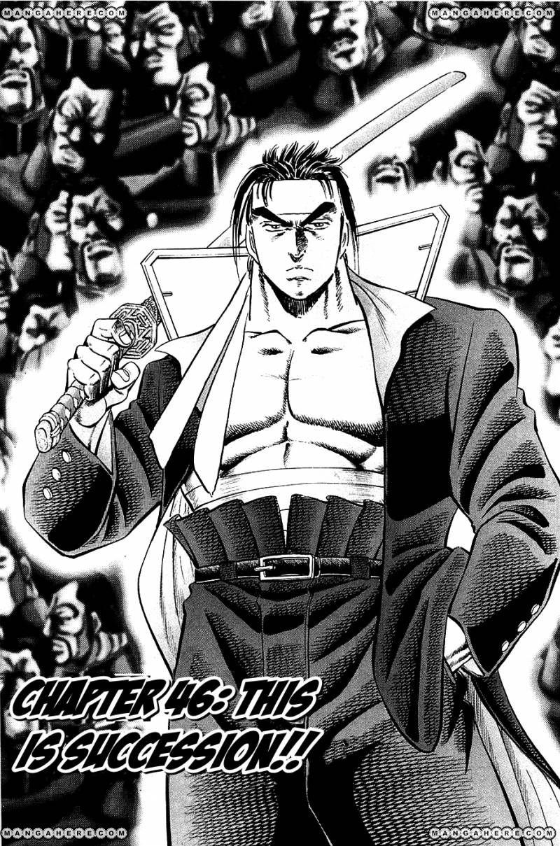 Akatsuki!! Otokojuku 46 Page 1