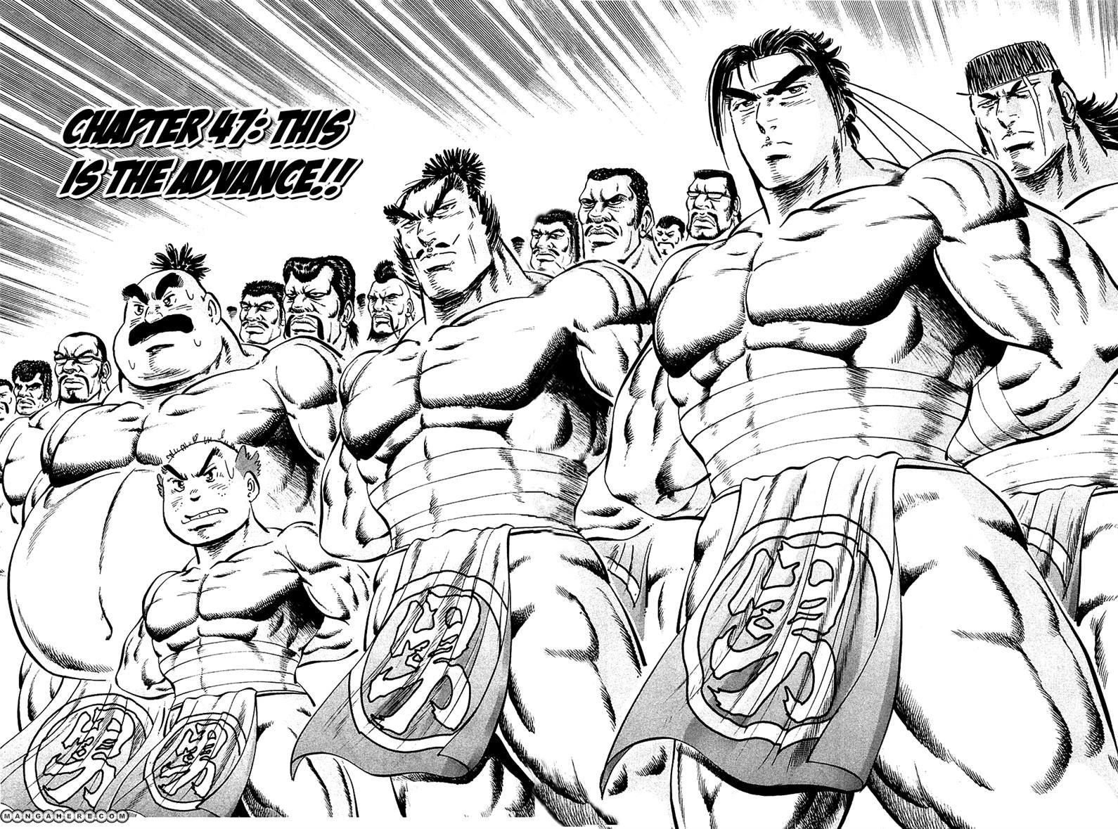 Akatsuki!! Otokojuku 47 Page 2