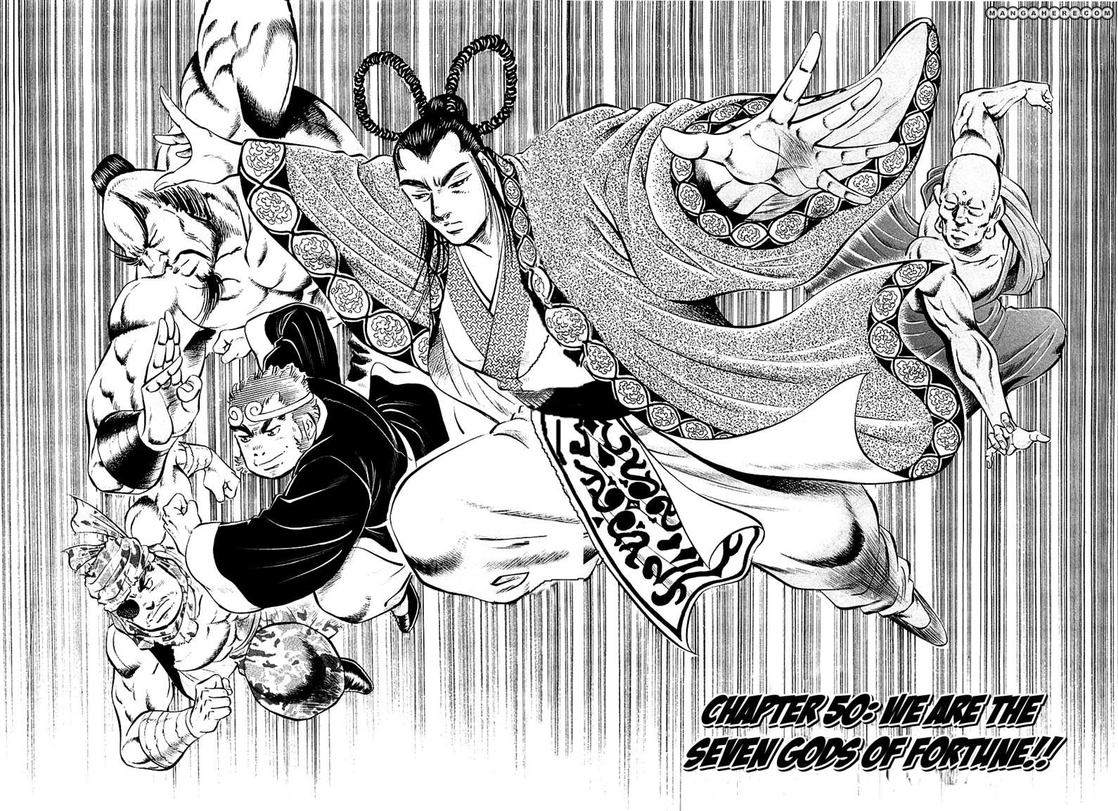 Akatsuki!! Otokojuku 50 Page 2