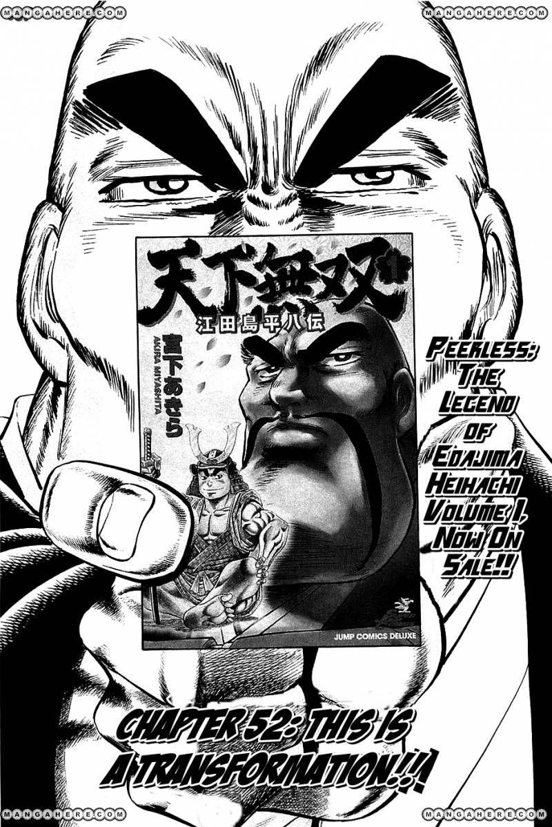 Akatsuki!! Otokojuku 52 Page 1