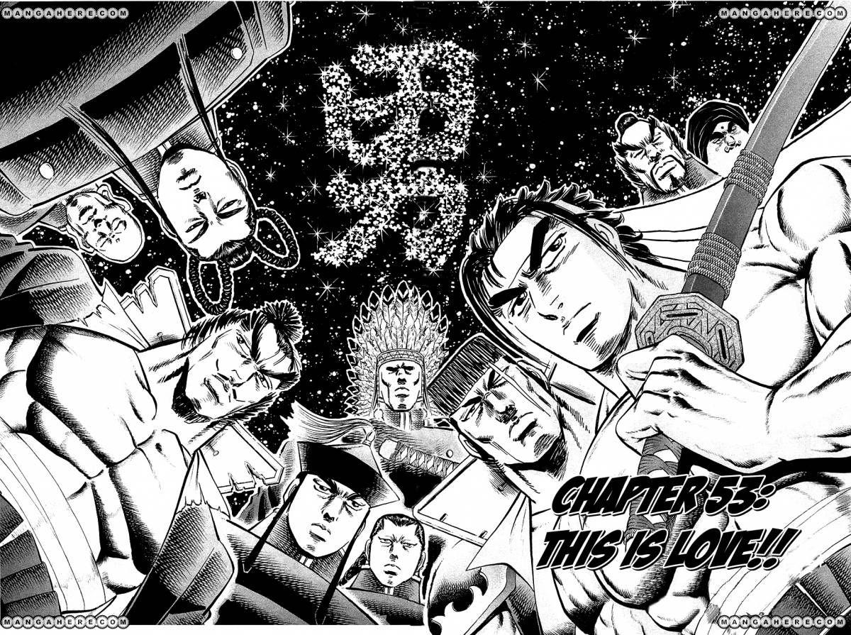 Akatsuki!! Otokojuku 53 Page 1