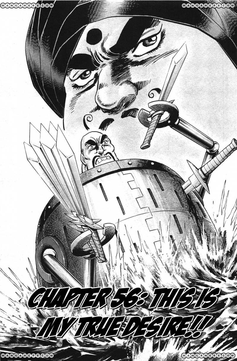 Akatsuki!! Otokojuku 56 Page 1