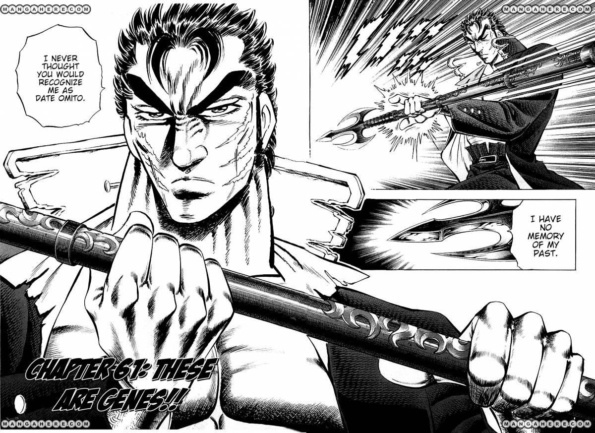 Akatsuki!! Otokojuku 61 Page 2