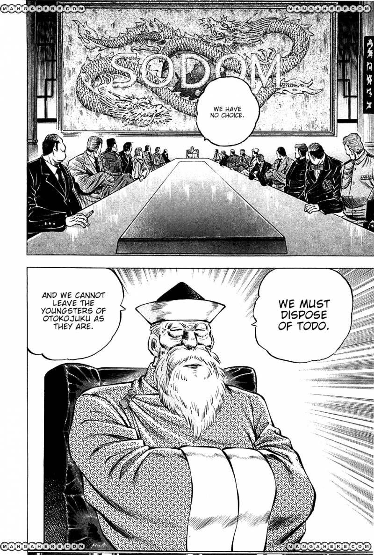 Akatsuki!! Otokojuku 66 Page 2