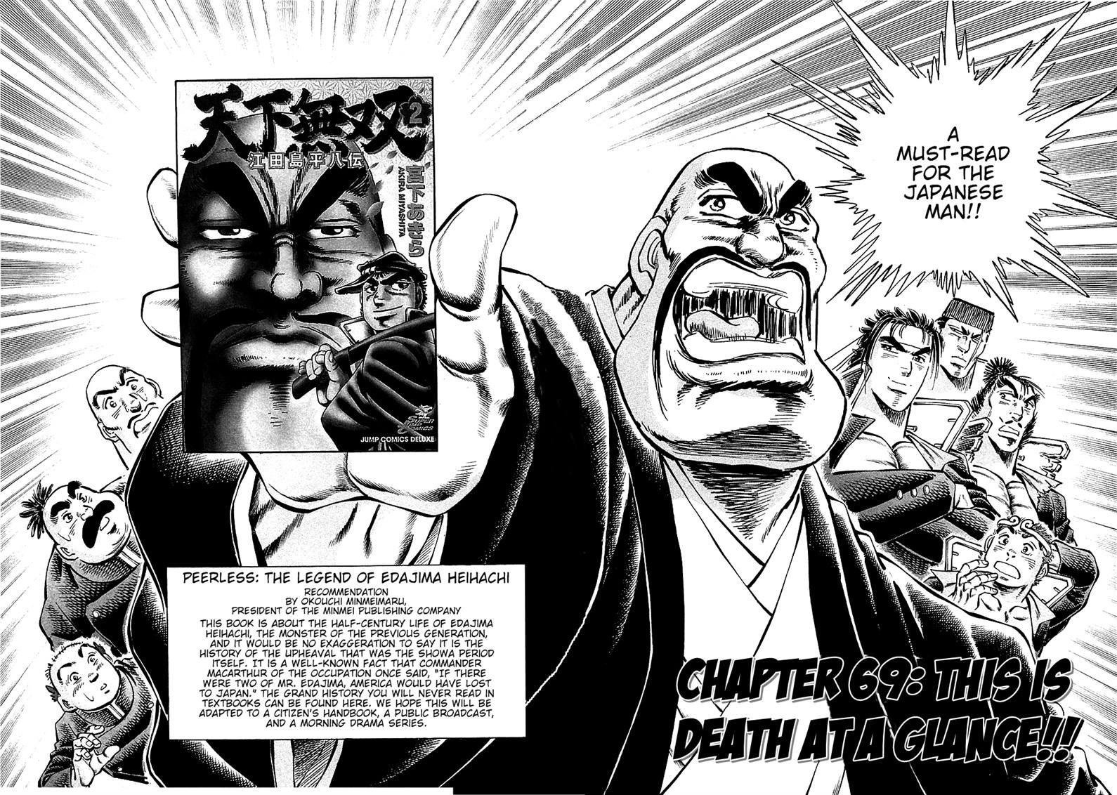 Akatsuki!! Otokojuku 69 Page 2