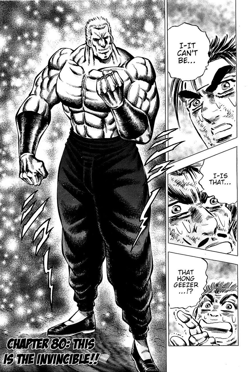 Akatsuki!! Otokojuku 80 Page 1