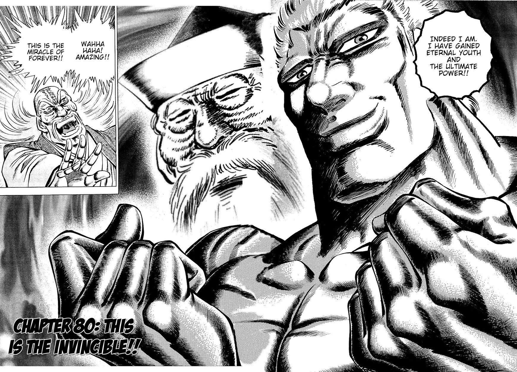 Akatsuki!! Otokojuku 80 Page 2