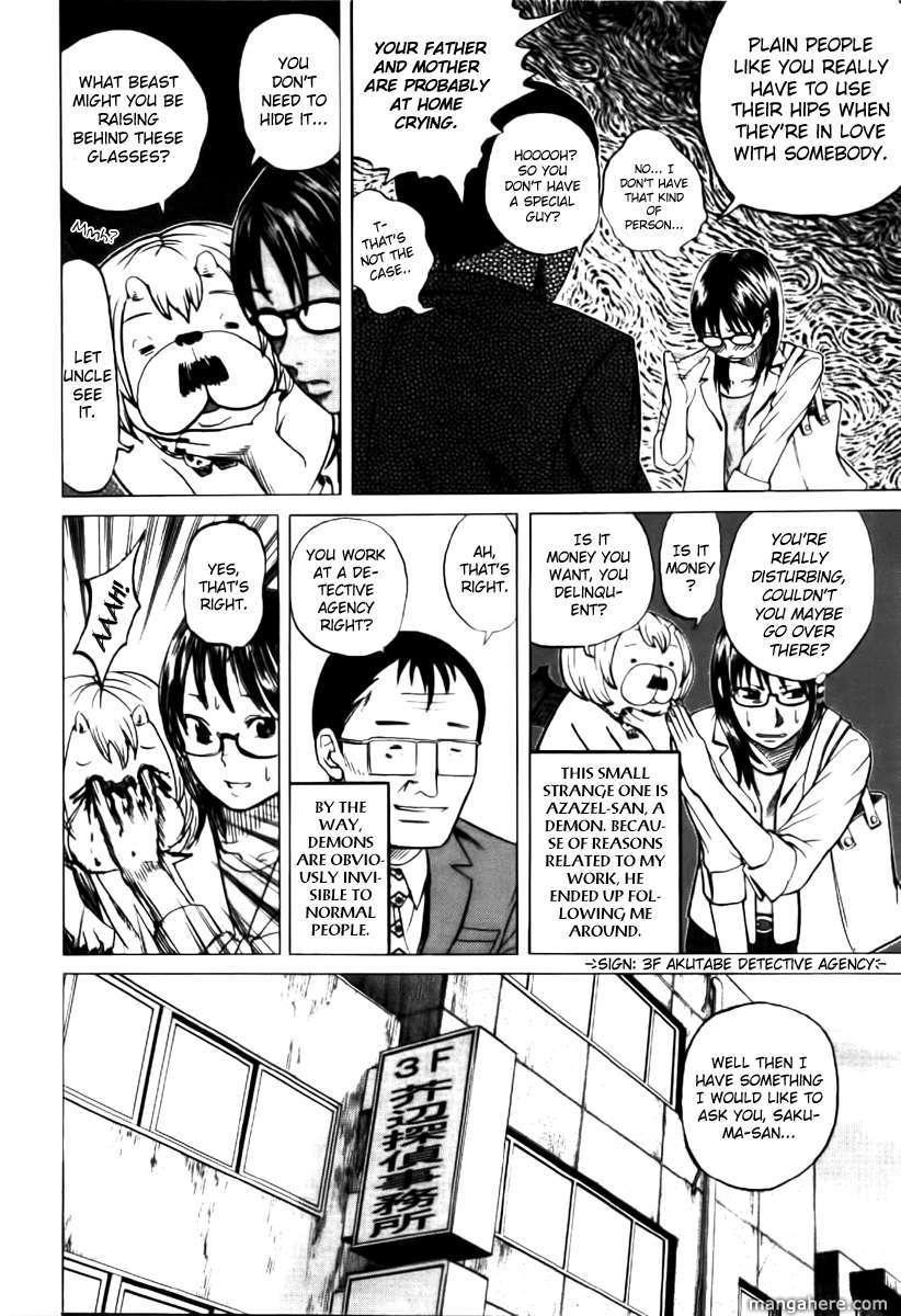 Yondemasu yo, Azazeru-san. 2 Page 2