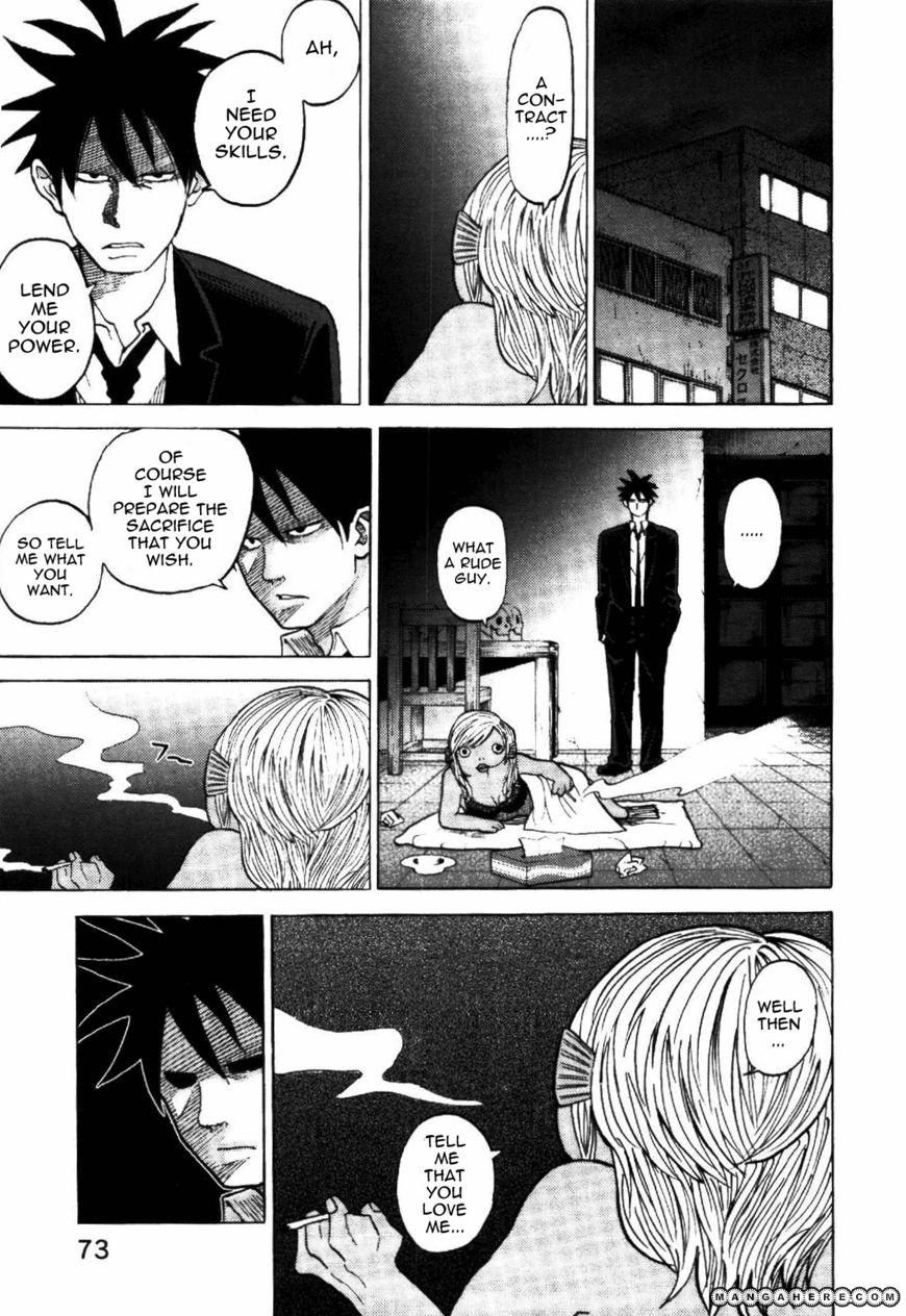 Yondemasu yo, Azazeru-san. 4 Page 1
