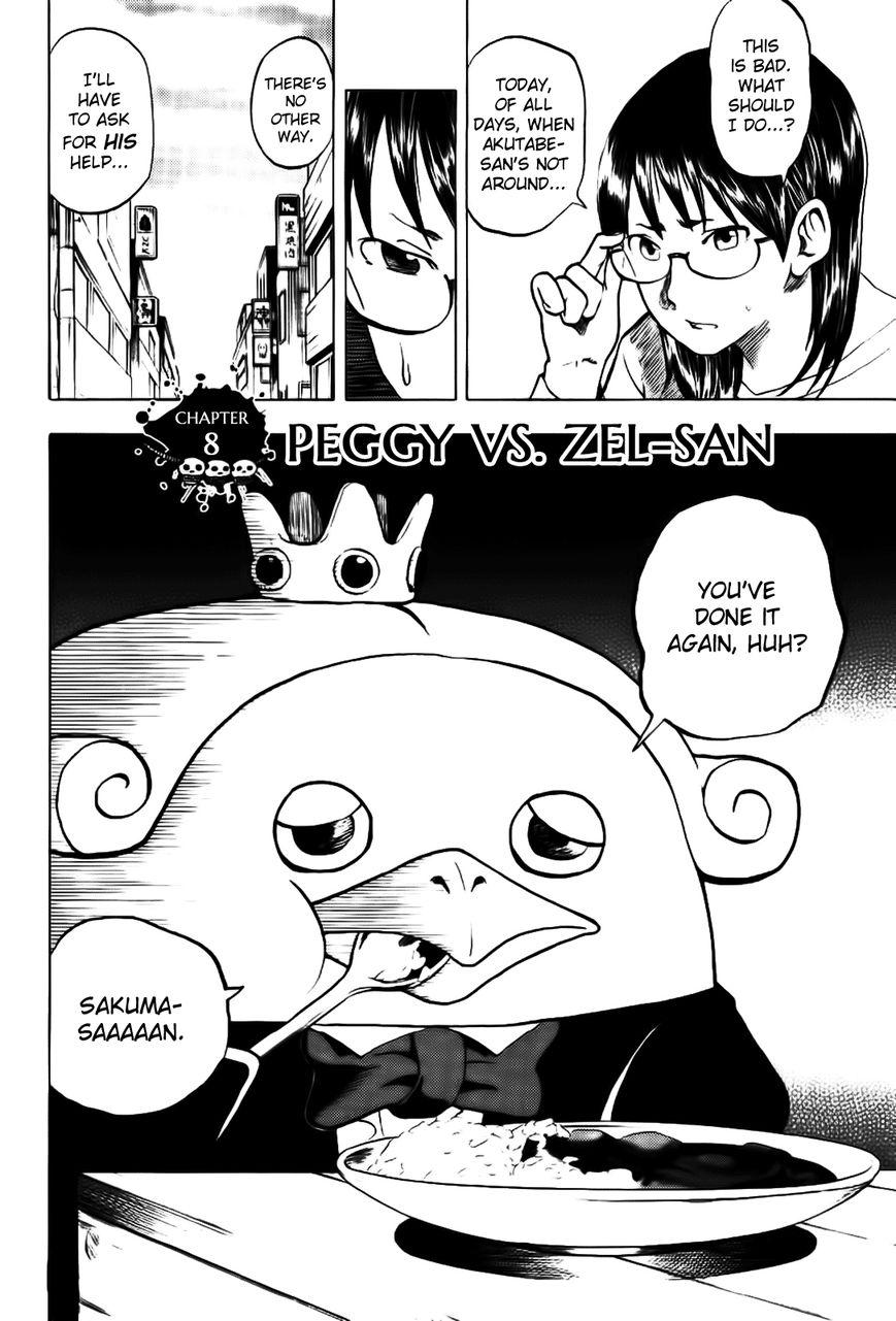 Yondemasu yo, Azazeru-san. 8 Page 2