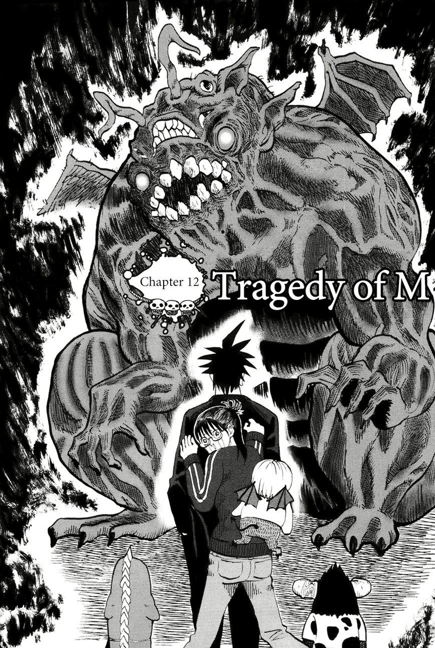 Yondemasu yo, Azazeru-san. 12 Page 2