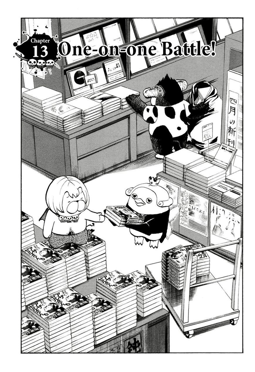 Yondemasu yo, Azazeru-san. 13 Page 1