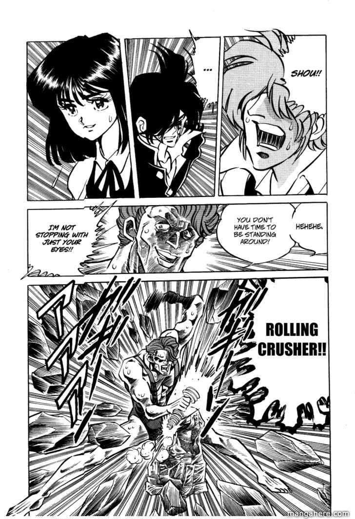 Gareki no Shou 2 Page 2
