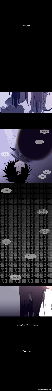 Automata 0 Page 1