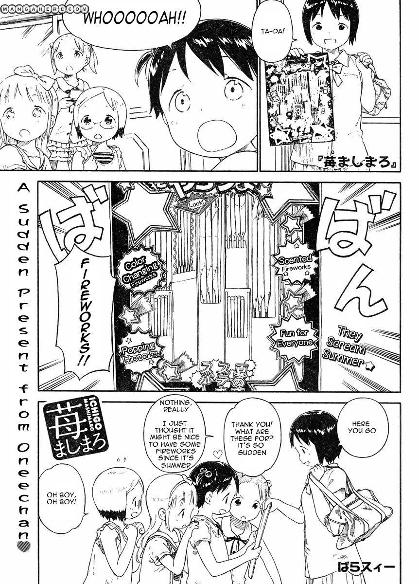 Strawberry Marshmallow 71 Page 1