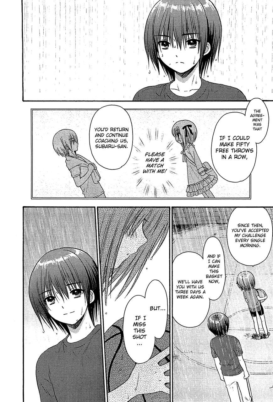Rou Kyu Bu! 10 Page 2