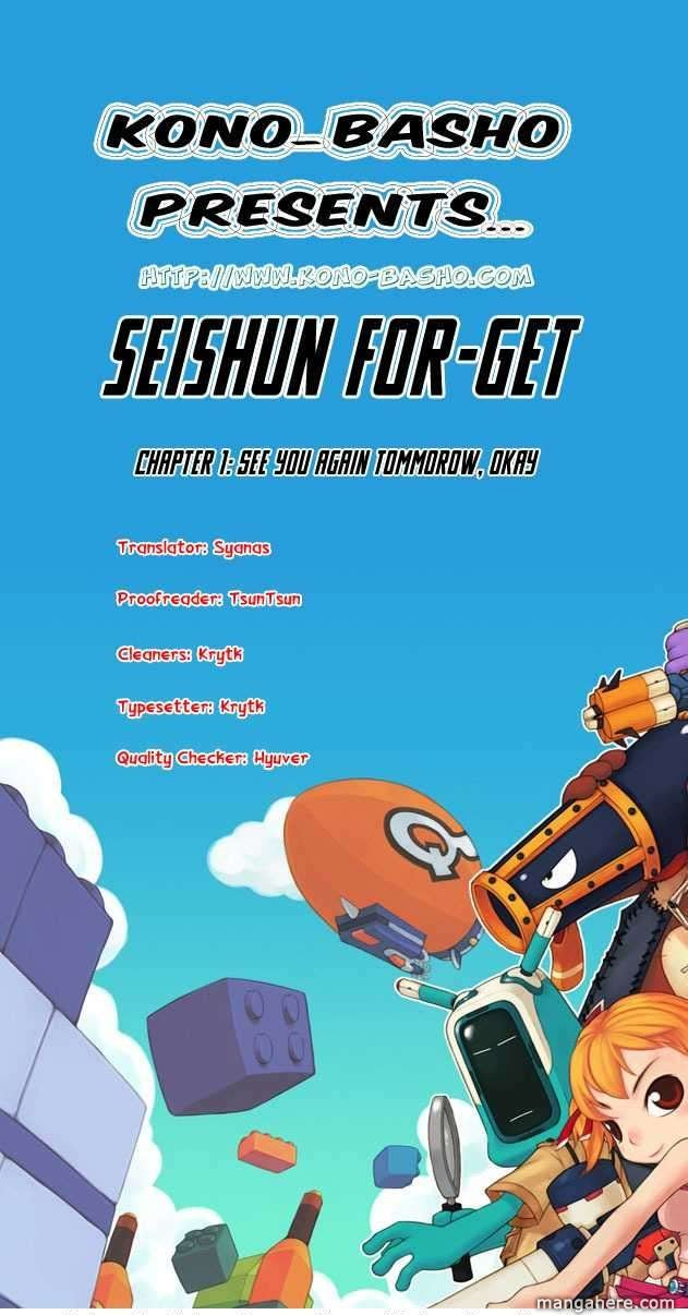 Seishun For-Get! 1 Page 3
