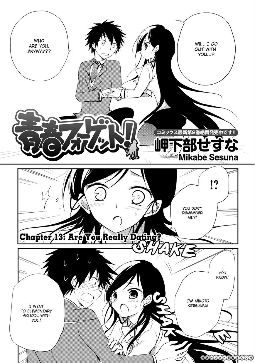 Seishun For-Get! 13 Page 3
