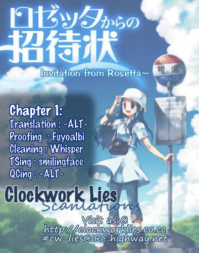 Rosetta Kara No Shoutaijou 1 Page 1