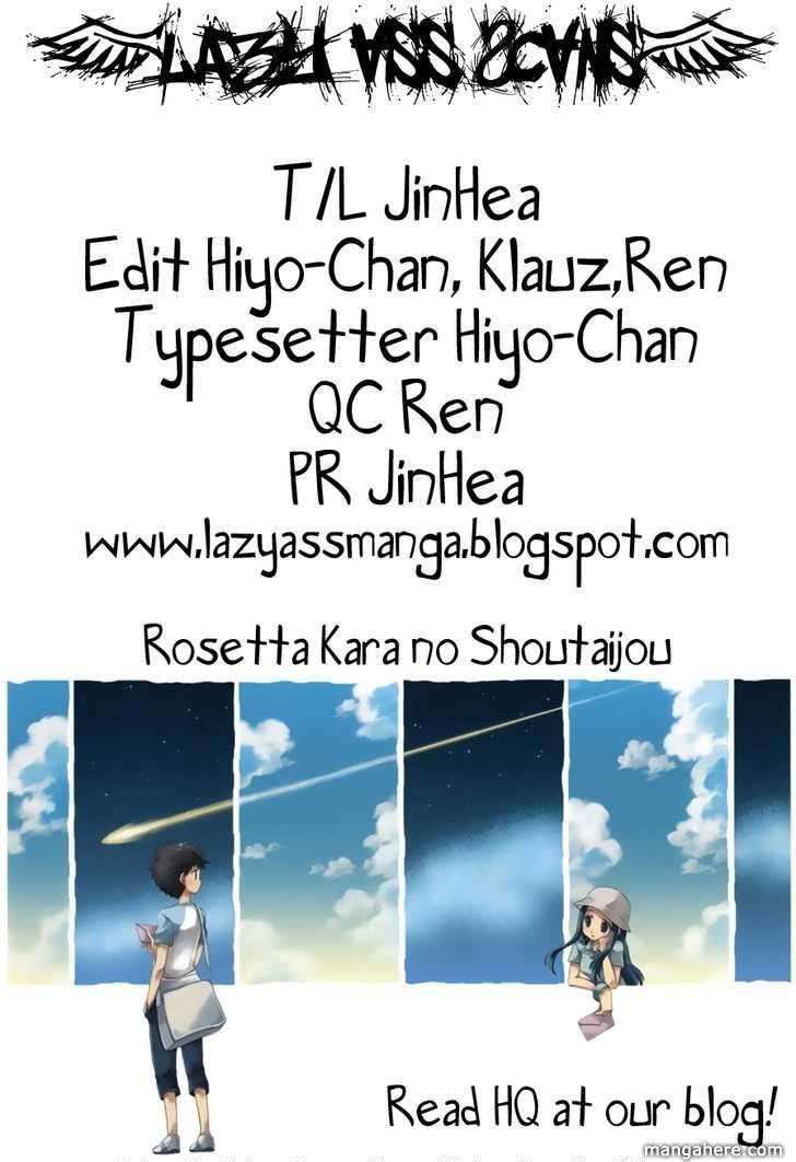 Rosetta Kara No Shoutaijou 2 Page 1