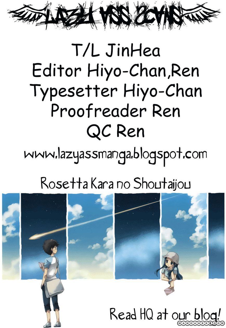 Rosetta Kara No Shoutaijou 4 Page 1