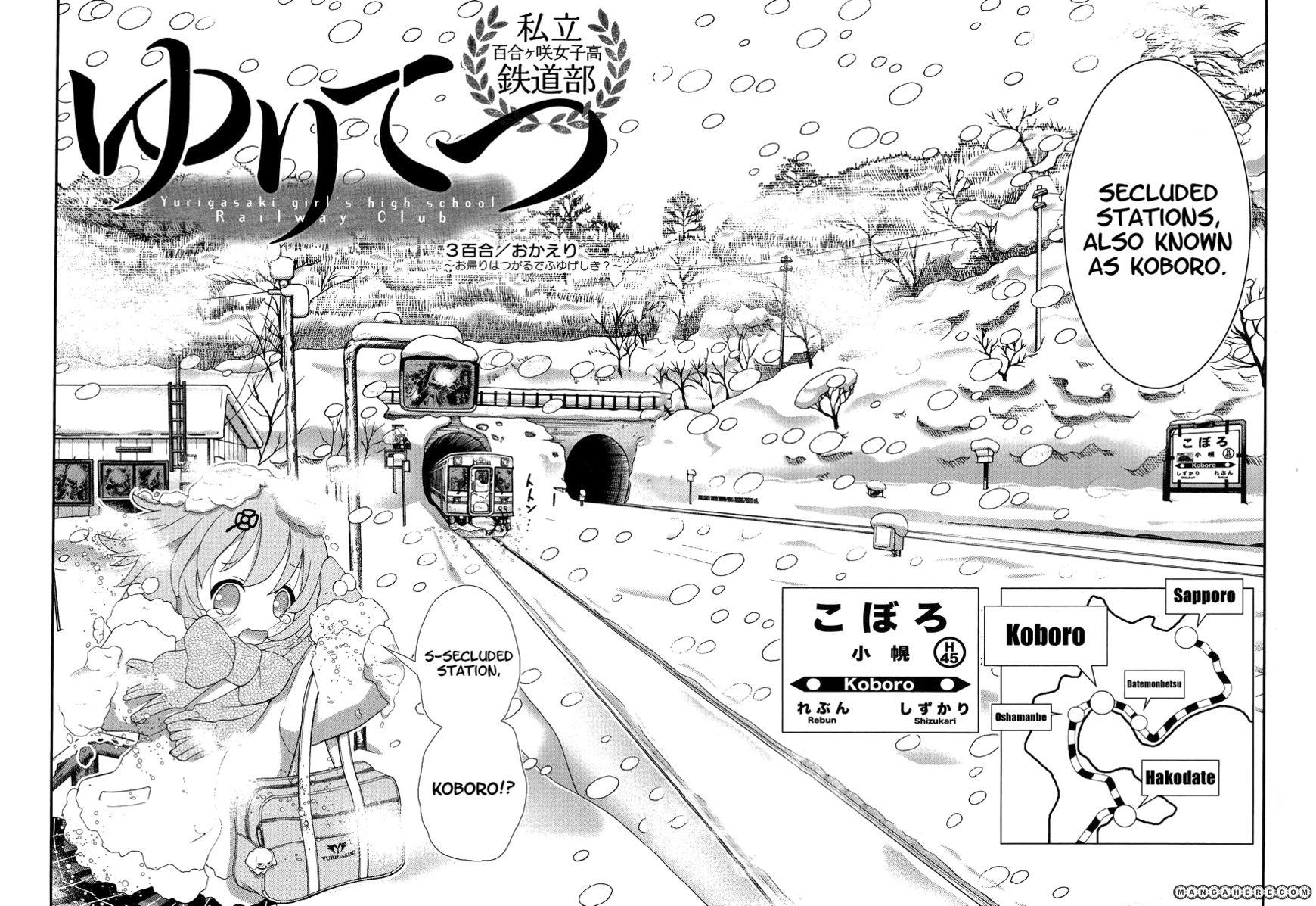 Yuritetsu - Shiritsu Yurigasaki Joshikou Tetsudoubu 3 Page 2