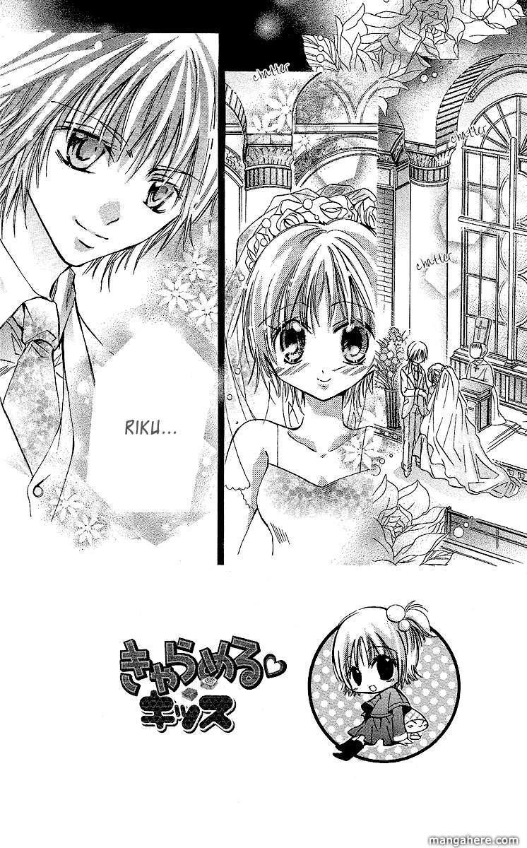 Caramel Kiss 2 Page 2