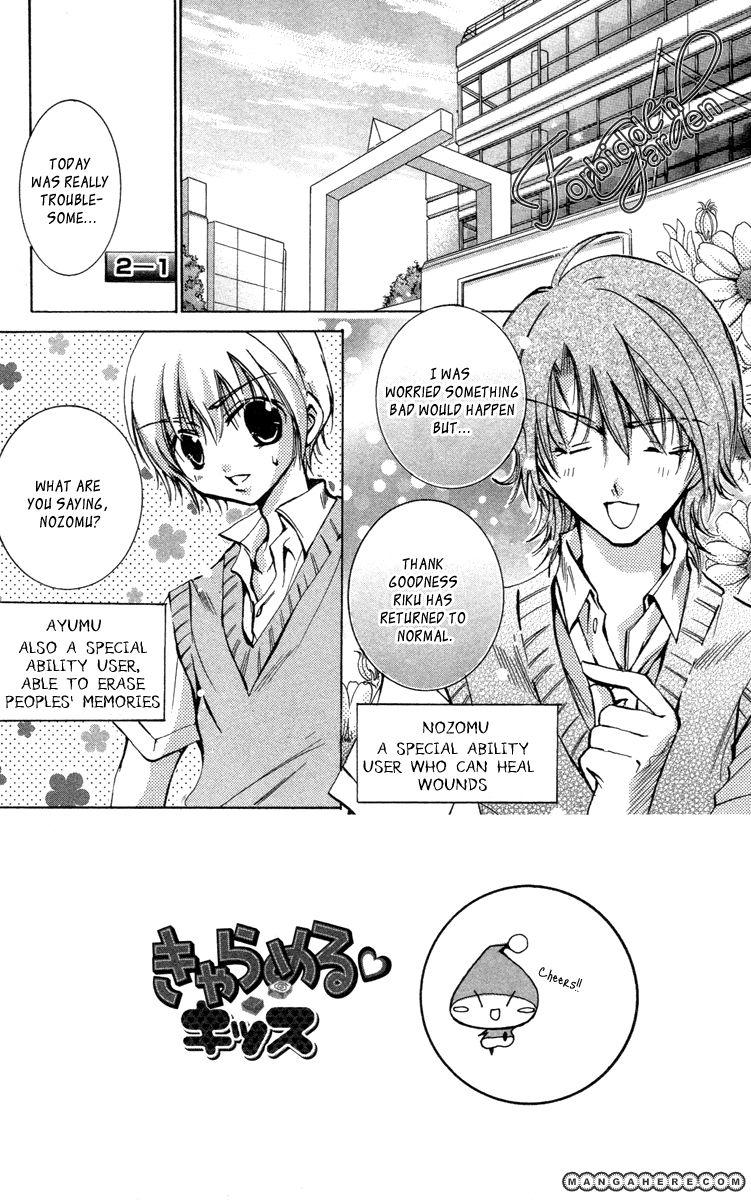 Caramel Kiss 13 Page 3