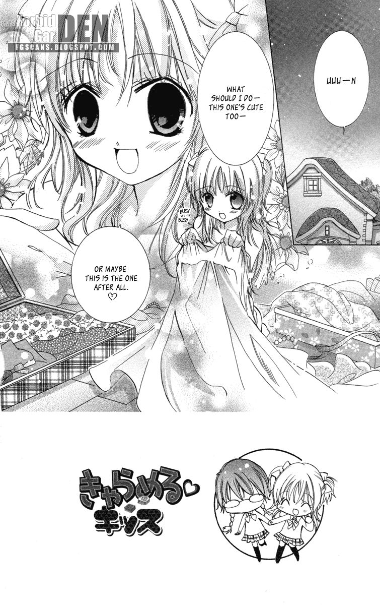 Caramel Kiss 16 Page 1