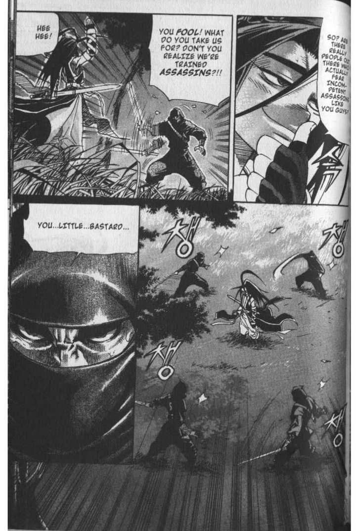 King of Hell 32 Page 3