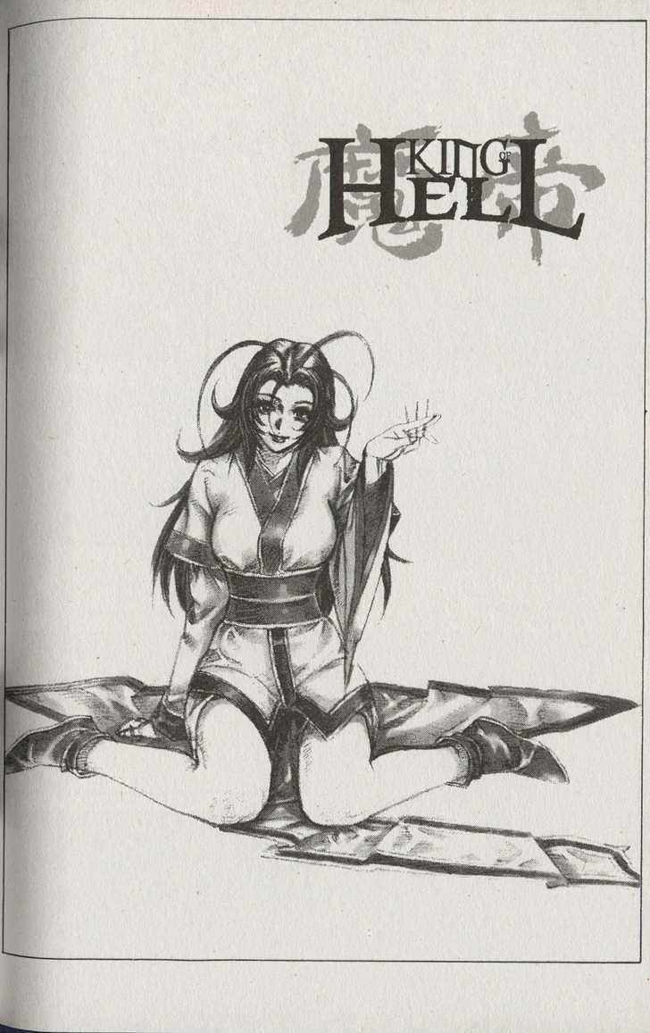 King of Hell 59 Page 1