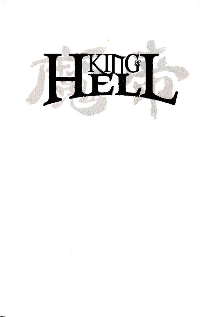 King of Hell 78 Page 2