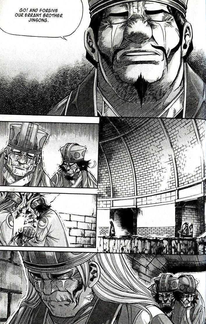 King of Hell 6 Page 4